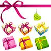 Векторный клипарт: Подарок