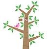 Векторный клипарт: птицы и деревья