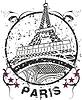 Векторный клипарт: Париж