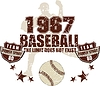 Векторный клипарт: Бейсбольной команды