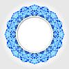 Abstrakte weiße runde Rahmen mit Blue Digital Border