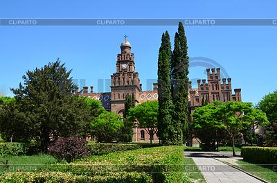 Yuriy Fedkovych Chernivtsi National University | Foto stockowe wysokiej rozdzielczości |ID 4132342
