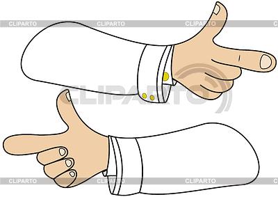 Wskaźnik ręki | Klipart wektorowy |ID 4256276
