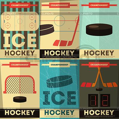 Hockey Posters | Stockowa ilustracja wysokiej rozdzielczości |ID 4199090
