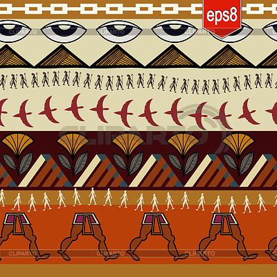 与埃及元素无缝民族图案 | 向量插图 |ID 4136295