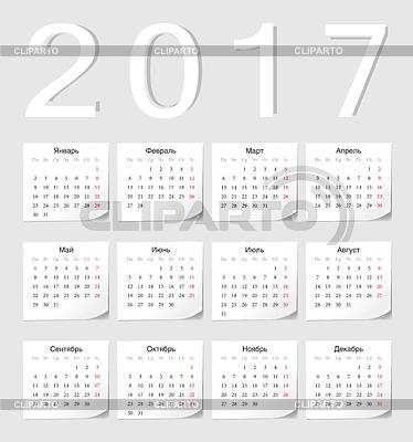 30 июня день ангела по православному календарю