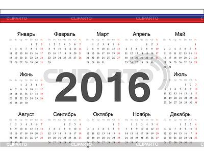 Лунный календарь от юлии гошко
