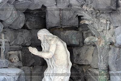Weißen Statue des Mannes Philosoph in der Kaverne | Foto mit hoher Auflösung |ID 4237147
