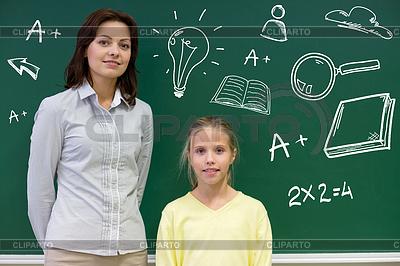 И люди концепции счастливый учитель и