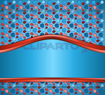 Spiralne plamy z miejscem na tekst | Stockowa ilustracja wysokiej rozdzielczości |ID 4152836