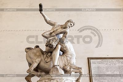 Hercules Bicie Centaur Nessus | Foto stockowe wysokiej rozdzielczości |ID 4256752