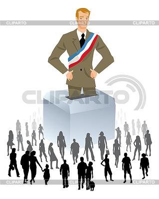 Wybory polityczne | Stockowa ilustracja wysokiej rozdzielczości |ID 4392698