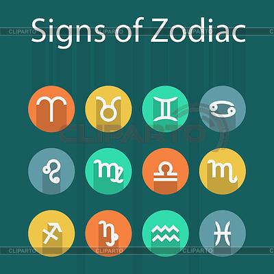 ZodiakΠ| Stock Vektorgrafik |ID 4405255
