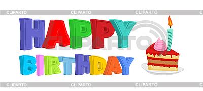 Фото большого торта с днем рождения